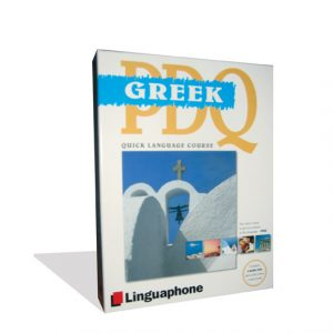 Learn basic Greek CD course